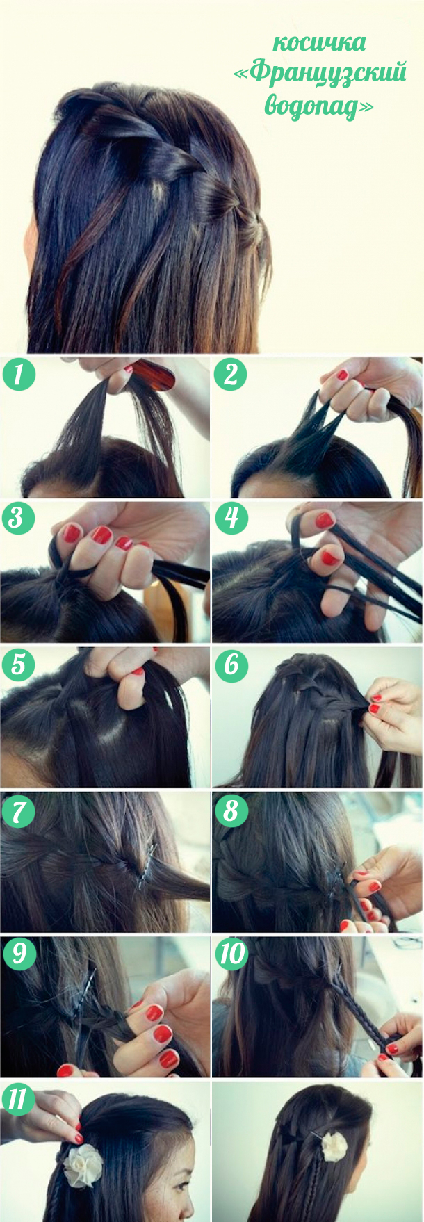 How_To_Braid_Hair_2