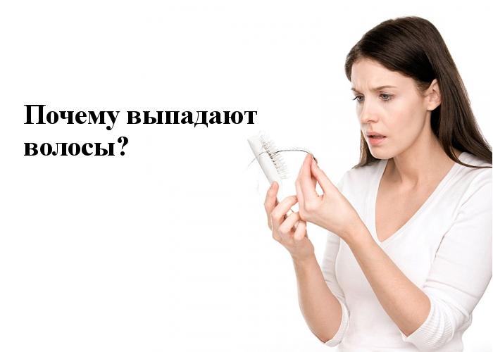 poterya-volos